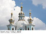 Купить «Санкт-Петербург, Смольный собор», фото № 332369, снято 4 июля 2007 г. (c) Михаил Браво / Фотобанк Лори