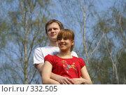 Купить «Весело проводим время», эксклюзивное фото № 332505, снято 12 апреля 2008 г. (c) Natalia Nemtseva / Фотобанк Лори