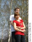 Купить «Серьёзные», эксклюзивное фото № 332513, снято 12 апреля 2008 г. (c) Natalia Nemtseva / Фотобанк Лори