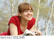 Купить «Мечты, мечты...», эксклюзивное фото № 332545, снято 12 апреля 2008 г. (c) Natalia Nemtseva / Фотобанк Лори