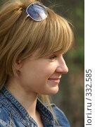 Купить «Улыбка», эксклюзивное фото № 332585, снято 12 апреля 2008 г. (c) Natalia Nemtseva / Фотобанк Лори