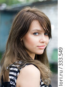 Купить «Портрет симпатичной девушки», фото № 333549, снято 20 апреля 2008 г. (c) Сергей Сухоруков / Фотобанк Лори
