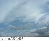 Купить «Небо», эксклюзивное фото № 334437, снято 9 июня 2008 г. (c) lana1501 / Фотобанк Лори