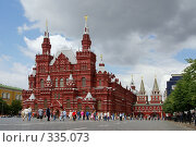 Купить «Москва. Красная площадь», фото № 335073, снято 25 июня 2008 г. (c) Julia Nelson / Фотобанк Лори