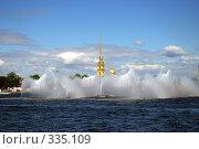 Купить «Фонтан. Петропавловская крепость.», фото № 335109, снято 13 июня 2008 г. (c) Oksana Mahrova / Фотобанк Лори