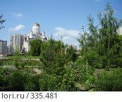 Вид на храм (2006 год). Стоковое фото, фотограф Панов Андрей / Фотобанк Лори