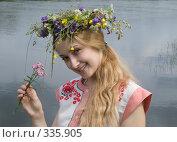 Купить «Девушка в русском народном костюме», фото № 335905, снято 22 июня 2008 г. (c) Яков Филимонов / Фотобанк Лори