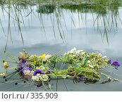 Купить «Гадание на Ивана Купалу», фото № 335909, снято 22 июня 2008 г. (c) Яков Филимонов / Фотобанк Лори