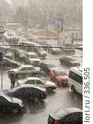 Купить «Ливень в городе (Москва)», фото № 336505, снято 20 ноября 2018 г. (c) Алексей Волков / Фотобанк Лори