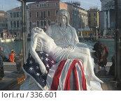 Купить «Скульптура», фото № 336601, снято 11 февраля 2007 г. (c) Лейла Пьянкова / Фотобанк Лори