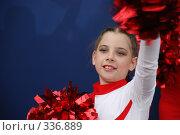 Купить «Встреча сборной России по футболу», фото № 336889, снято 26 июня 2008 г. (c) Юлия Жемкова (Хаки) / Фотобанк Лори