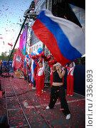 Купить «Встреча сборной России по футболу», фото № 336893, снято 26 июня 2008 г. (c) Юлия Жемкова (Хаки) / Фотобанк Лори