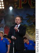 Купить «Встреча сборной России по футболу», фото № 336897, снято 26 июня 2008 г. (c) Юлия Жемкова (Хаки) / Фотобанк Лори