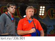 Купить «Встреча сборной России по футболу», фото № 336901, снято 26 июня 2008 г. (c) Юлия Жемкова (Хаки) / Фотобанк Лори