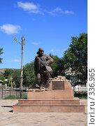 Купить «Памятник Мади Бапиулы в городе Каркаралинске. Казахстан.», фото № 336965, снято 20 июня 2008 г. (c) Михаил Николаев / Фотобанк Лори