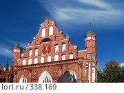 Монастырь бернардинцев в Вильнюсе (2008 год). Стоковое фото, фотограф Aneta Vaitkiene / Фотобанк Лори