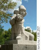 Купить «Памятник Аппаку Байжанову в Караганде», фото № 338257, снято 22 сентября 2018 г. (c) Вера Тропынина / Фотобанк Лори