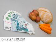 Купить «Деньги на продукты», фото № 339281, снято 28 июня 2008 г. (c) Валерия Потапова / Фотобанк Лори