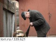 Купить «Во время работы», фото № 339621, снято 19 апреля 2008 г. (c) Анастасия Gorkaia / Фотобанк Лори