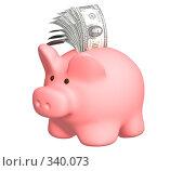 Купить «Пачка долларов, вставленная в прорезь свиньи-копилки», иллюстрация № 340073 (c) Лукиянова Наталья / Фотобанк Лори