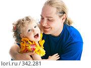 Купить «Семья», фото № 342281, снято 28 июня 2008 г. (c) Константин Тавров / Фотобанк Лори