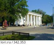 Купить «Виды города Каменска-Шахтинского. Ростовская область», фото № 342353, снято 14 июня 2008 г. (c) УНА / Фотобанк Лори
