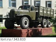 Купить «Захар на пьедестале - ЗиЛ -157», фото № 343833, снято 1 июля 2008 г. (c) Юрий Шпинат / Фотобанк Лори