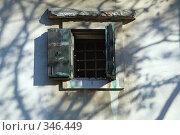 Купить «Маленькое окно в старой стене», фото № 346449, снято 6 декабря 2007 г. (c) Serg Zastavkin / Фотобанк Лори
