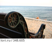 Купить «Скамейка у моря», фото № 348605, снято 4 мая 2008 г. (c) Вера Беляева / Фотобанк Лори