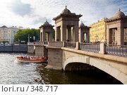 Купить «Мост Ломоносова через Фонтанку. Санкт-Петербург», эксклюзивное фото № 348717, снято 2 июля 2008 г. (c) Александр Алексеев / Фотобанк Лори