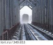 Поезд. Стоковое фото, фотограф Александр Мещеряков / Фотобанк Лори