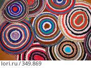Купить «Цветные коврики», фото № 349869, снято 1 апреля 2007 г. (c) podfoto / Фотобанк Лори