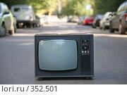 Купить «Старый телевизор посреди улицы», фото № 352501, снято 19 января 2019 г. (c) Losevsky Pavel / Фотобанк Лори