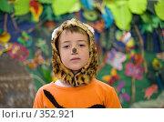 Купить «Маленький тигр (школьная постановка)», фото № 352921, снято 10 июля 2008 г. (c) Tamara Kulikova / Фотобанк Лори