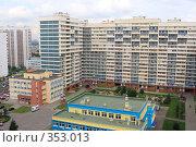 Купить «Многоквартирный жилой дом», эксклюзивное фото № 353013, снято 4 июля 2008 г. (c) Дмитрий Неумоин / Фотобанк Лори