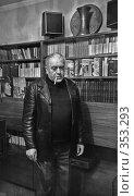 Купить «Михаил Анчаров», фото № 353293, снято 15 октября 2019 г. (c) Сергей Юрьев / Фотобанк Лори