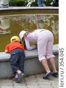 Купить «Дети увлеченно рассматривают нечто в воде у фонтана», фото № 354045, снято 3 июня 2008 г. (c) Дмитрий Боков / Фотобанк Лори