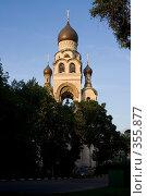 Купить «Храм-колокольня Успения Пресвятыя Богородицы», фото № 355877, снято 12 июля 2008 г. (c) Петр Бюнау / Фотобанк Лори