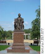 Купить «Памятник Екатерине II, основательнице г.Маркса, Саратовская область», фото № 357077, снято 27 июня 2008 г. (c) Сакмаров Илья / Фотобанк Лори