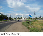 Центральный въезде в г.Маркс Саратовской области (2007 год). Редакционное фото, фотограф Сакмаров Илья / Фотобанк Лори