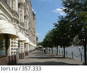 Купить «Прогулка вдоль Красной Площади», фото № 357333, снято 14 июля 2008 г. (c) Дмитрий Миронов / Фотобанк Лори