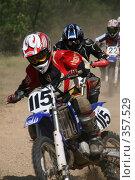 Купить «Мотогонки», фото № 357529, снято 6 июля 2008 г. (c) Евгений Батраков / Фотобанк Лори