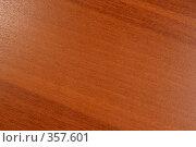 Купить «Древесина. Текстура», фото № 357601, снято 29 января 2020 г. (c) ElenArt / Фотобанк Лори