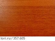Купить «Древесина. Текстура», фото № 357605, снято 29 января 2020 г. (c) ElenArt / Фотобанк Лори