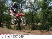 Купить «Мотогонки», фото № 357649, снято 6 июля 2008 г. (c) Евгений Батраков / Фотобанк Лори