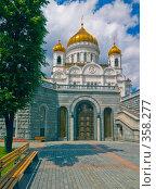 Купить «Храм Христа Спасителя. На фоне белых облаков», фото № 358277, снято 19 июня 2008 г. (c) Кирпинев Валерий / Фотобанк Лори