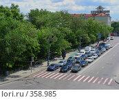 Купить «Москва. Пейзаж.», эксклюзивное фото № 358985, снято 30 мая 2008 г. (c) lana1501 / Фотобанк Лори