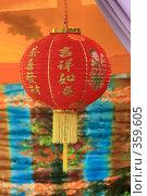 Купить «Красный китайский фонарик», фото № 359605, снято 27 июня 2008 г. (c) Георгий Марков / Фотобанк Лори
