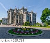 Купить «Дом с Химерами. Киев», фото № 359781, снято 10 июня 2008 г. (c) Liseykina / Фотобанк Лори