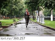 В погоне за удачей. Стоковое фото, фотограф Андрей Аркуша / Фотобанк Лори